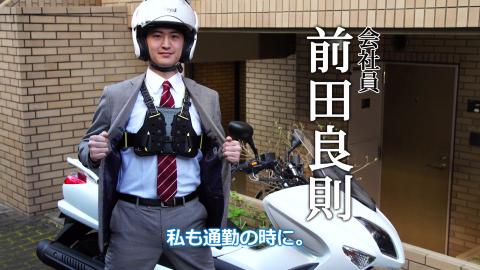 二輪車交通事故防止対策用映像 レーシングライダー 岡崎静夏編