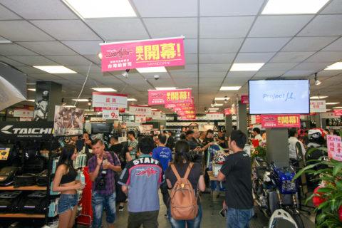 ナップス台湾新北店がオープン
